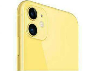"iPhone 11 Apple 256GB Amarelo 6,1"" 12MP – iOS Amarelo"